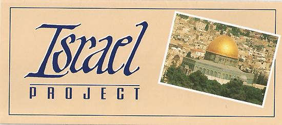 Israel Project