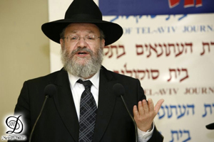 Rabbi Gerlitzky