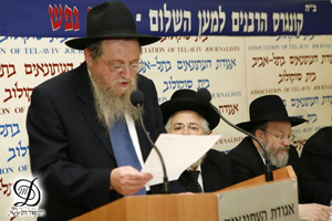 Rabbi Lewin
