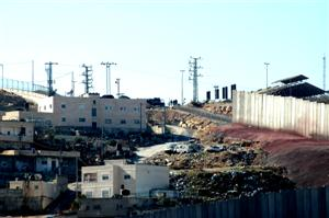 Shuafat Crossing
