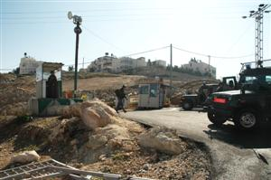 Shuafat border crossing