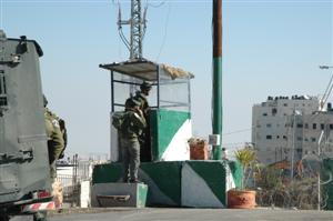 Shuafat Border guards
